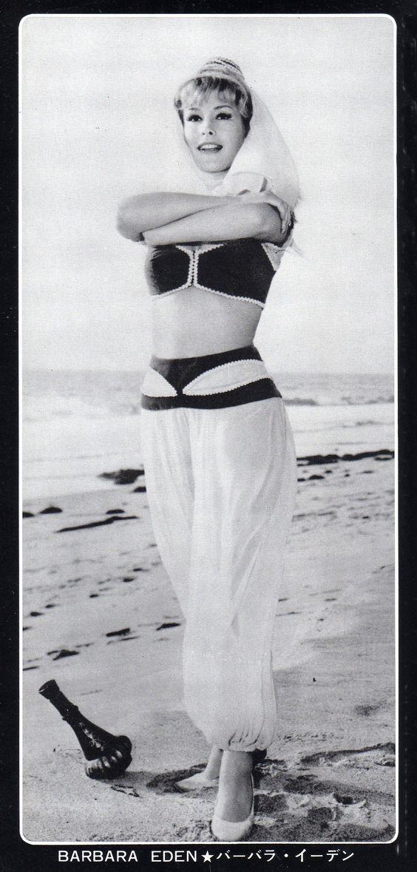 Jeannie pants